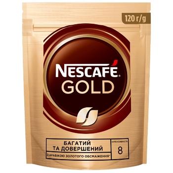 Кава NESCAFÉ® Gold розчинна 120г - купити, ціни на CітіМаркет - фото 1