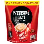NESCAFÉ® 3-in-1 Original instant coffee drink stick 53*13g
