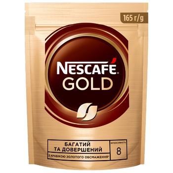 Кофе NESCAFÉ® Gold растворимый 165г