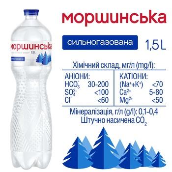 Минеральная вода Моршинская природная сильногазированная 1,5л - купить, цены на Ашан - фото 3