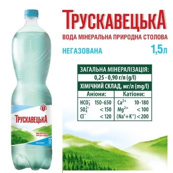 Минеральная вода Трускавецкая природная негазированная 1500мл - купить, цены на ЕКО Маркет - фото 2