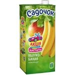 Sadochok Apple-banana Nectar 0,95l