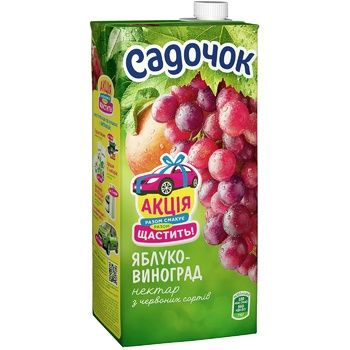 Sadochok Grapes-apple red Nectar 0.95l - buy, prices for Auchan - photo 1