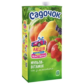 Sadochok Multivitamin Juice with Pulp 1,93l - buy, prices for CityMarket - photo 1