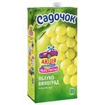 Сік Садочок Виноградно яблучний 1,93л