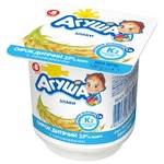 Agusha Cottage Cheese Cereals for 8+ months babies 3.9% 100g