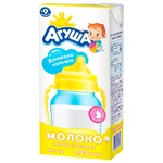 Agusha Milk for Children Ultra Pasteurized from 9m 3.2% 950g