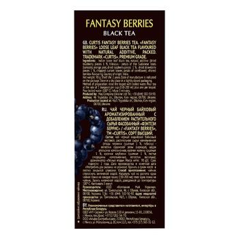 Чай чорний Curtis Cool Berries в пакетиках 20шт*1,7г - купити, ціни на Ашан - фото 4