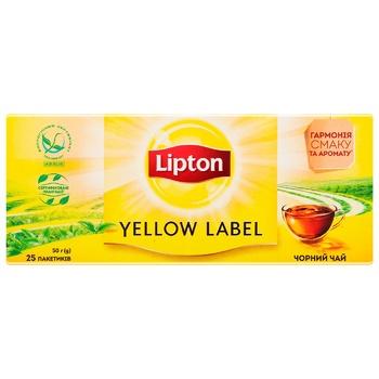 Lipton Yellow Label Sunshine Tea 25pcs*2g - buy, prices for CityMarket - photo 4
