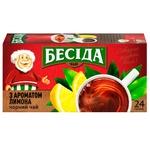 Чай черный Беседа Классический с ароматом лимона в пакетиках 24х1,7г