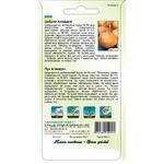 Семена Агроконтракт Лук Алмадон 2г - купить, цены на ЕКО Маркет - фото 2