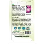 Насіння Агроконтракт Квіти Айстра Роза Турм 0,1г - купити, ціни на ЕКО Маркет - фото 2