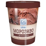 Limo Ice Cream with Chocolate Flavor and Chocolate Crumb 500g