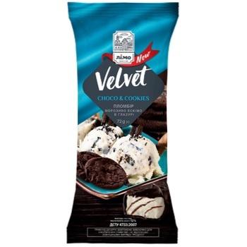 Мороженое Лимо Velvet шоколадное печенье 72г - купить, цены на Таврия В - фото 1