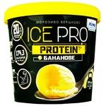 Морозиво Лімо Icepro Protein бананове 300г