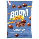 Драже Boom Choc кранч в молочном шоколаде 80г