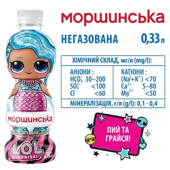 Morshynska LOL Non-Carbonated Water 0,33l - buy, prices for CityMarket - photo 3