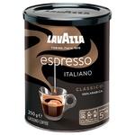 Lavazza Espresso Ground Coffee 250g