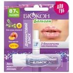 Biokon Diamond Brilliance Lip Balm 4.6g