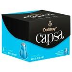 Dallmayr Espresso Mild  roast  Coffee in capsules 10pcs 56g