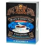 Чорно-зелений чай Сан Гарденс байховий крупнолистовий з насінням кардамону і квітами Коломбо 100г