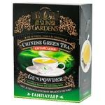 Green pekoe tea Sun Gardens Old Green Gardens Gunpowder 100g Ukraine