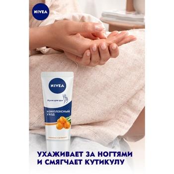 Nivea Comprehensive Care Hand Cream 75ml - buy, prices for EKO Market - photo 6