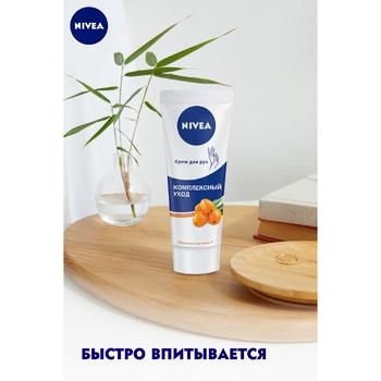 Крем для рук Nivea Комплексний догляд 75мл - купити, ціни на ЕКО Маркет - фото 2