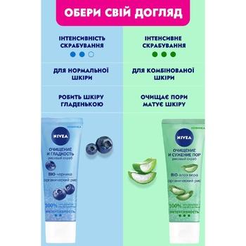 Nivea Bio-aloe Vera Organic Rice Face Scrub 75ml - buy, prices for CityMarket - photo 5