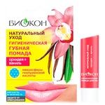 Гігієнічна губна помада Біокон Орхідея + ваніль 46г