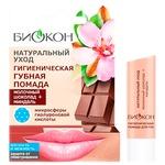 Biokon Natural Care Chocolate and Almond Hygienic Lipstick 4,6g