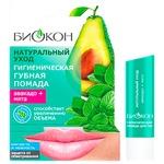 Biokon Natural Care Mint and Avocado Hygienic Lipstick 4,6g