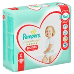 Pampers Premium Care Pants Diaper Size 6 Extra Large 15+ kg 31pcs - buy, prices for Auchan - photo 8