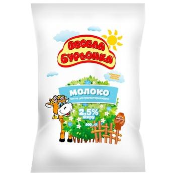 Vesela Buryonka Ultrapasteurized Milk 2,5% 900g - buy, prices for CityMarket - photo 1