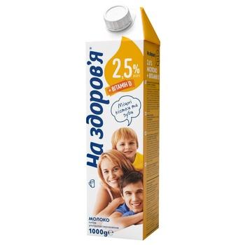 Молоко На здоровье ультрапастеризованное витаминизированное 2.5% 1кг