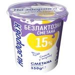 Na Zdorovya Lactose-Free Sour Cream 15% 350g