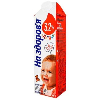 Молоко На Здоров'я Детское ультрапастеризованное 3,2% 950г - купить, цены на СитиМаркет - фото 1