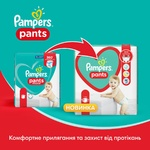 Pampers Pants Size 5 Diapers (12-17kg) 96pcs - buy, prices for Metro - photo 7