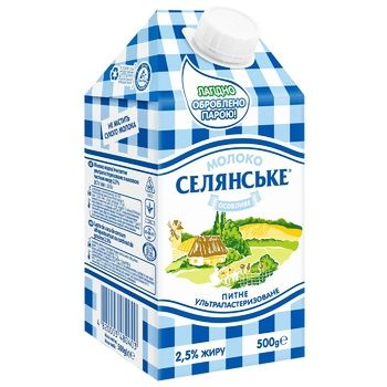 Молоко Селянське Особливе ультрапастеризоване 2,5% 500г - купити, ціни на Ашан - фото 1