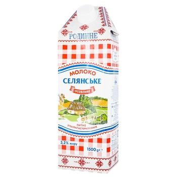 Молоко Селянське Родинне ультрапастеризоване 3,2% 1,5кг