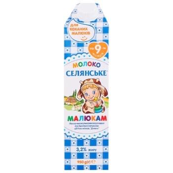 Молоко Селянское Малышам детское ультрапастеризованное 3,2% 950г - купить, цены на Varus - фото 1