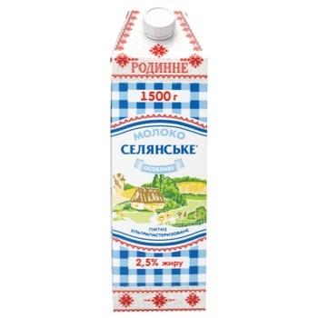 Молоко Селянское Семейное ультрапастеризованное 2,5% 1,5кг