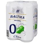 Пиво Балтика Безалкогольне №0 світле 4х0,5л