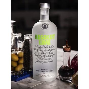 Absolut Lime Vodka 40% 0,7l - buy, prices for CityMarket - photo 3