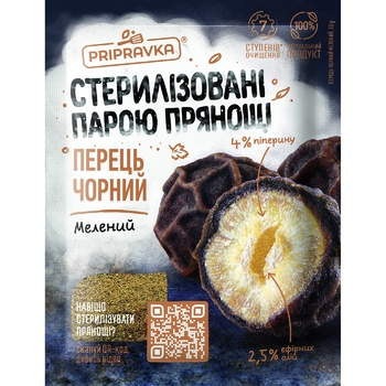 Pripravka ground black pepper 20g - buy, prices for EKO Market - photo 1