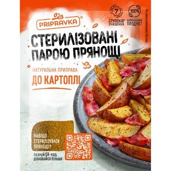 Натуральная Приправа Pripravka для картофеля 30г