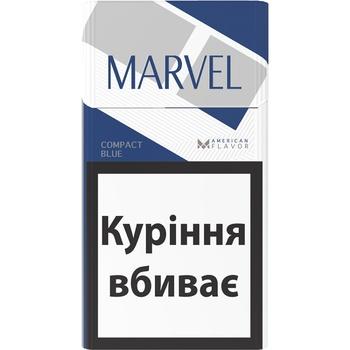 Сигареты Marvel Compact Blue