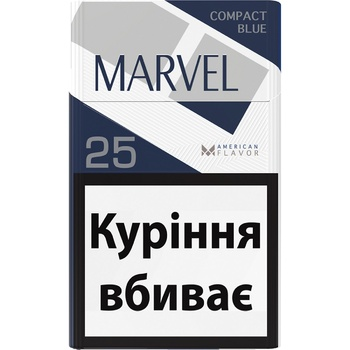 Marvel Compact 25 Blue Demi Cigarettes - buy, prices for Metro - photo 1