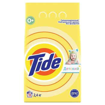 Порошок стиральный Tide Детский автомат 2,4кг