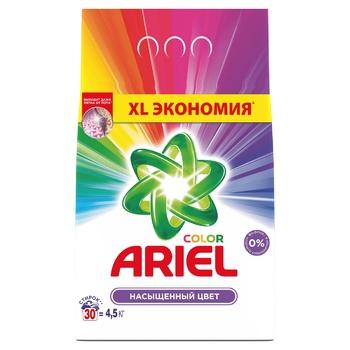 Ariel Color De Luxe Laundry Detergent Powder 4,5kg - buy, prices for CityMarket - photo 1